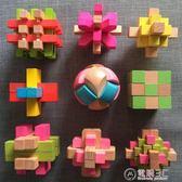 櫸木孔明鎖魯班鎖套裝小學生成人九連環益智力早教玩具4-6-9歲   電購3C
