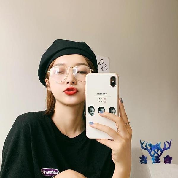 貝雷帽女夏季薄款透氣黑色英倫復古日系八角帽子【古怪舍】