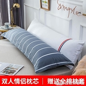 南極人全棉雙人情侶長枕頭1.2m/1.5米成人純棉護頸椎枕芯 NMS樂事館新品