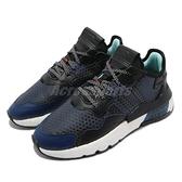 【海外限定】adidas 休閒鞋 Nite Jogger W 黑 藍 女鞋 Boost 3M反光 愛迪達 【ACS】 EG6707