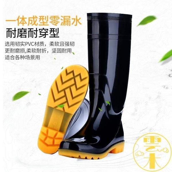 水鞋雨鞋男女高筒雨鞋防水防滑雨靴水鞋【雲木雜貨】