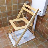 實木坐便椅老人加固防滑家用成人馬桶椅子廁所坐便器孕婦坐便凳第七公社