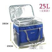 野餐袋 便攜家用保溫箱大號加厚冷藏保鮮冰袋可折疊外賣包送餐箱 qz3612【野之旅】