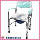富士康 鋁合金固定式馬桶椅 坐墊可選 FZK-4316 FZK4316 鋁合金便器椅 便盆椅 洗澡便器椅(U型坐墊)