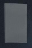 手機螢幕保護貼 Sony Xperia E4g(E2053) 霧面 AG 抗眩光/抗炫光 抗油污 多項加購商品優惠中