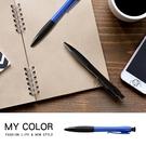 按壓油性筆 原子筆 圓珠筆 油性筆 文具 按壓式 藍筆 0.7mm 輕量 按壓原子筆(1支)【H027】MY COLOR