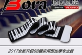 手捲鋼琴鍵盤摺疊便攜式捲鋼琴 全館免運DF