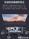 投影儀 轟天炮w9投影儀家用小型便攜投影機高清1080p家用wifi無線家庭影院 4k投影儀手機墻投 宜品