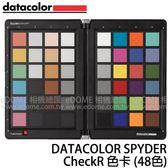DATACOLOR Spyder CheckR 色卡 48色 (24期0利率 免運 永準公司貨) Check R 色彩管理工具