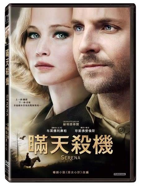 瞞天殺機 DVD(購潮8)