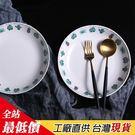 B459 北歐風 植物陶瓷飯盤 盤子 陶瓷 餐盤 餐具 淺盤 西餐盤 菜盤 擺盤 【熊大碗福利社】