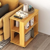 邊櫃 角幾邊幾現代簡約沙發邊柜客廳小茶幾臥室創意床頭桌可移動邊桌子