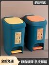 垃圾桶 家用垃圾桶手按腳踏式塑料廚房衛生間廁所客廳塑料帶蓋北歐風紙簍【八折搶購】