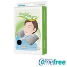 Comefree舒適枕(2入/頸枕/長途...