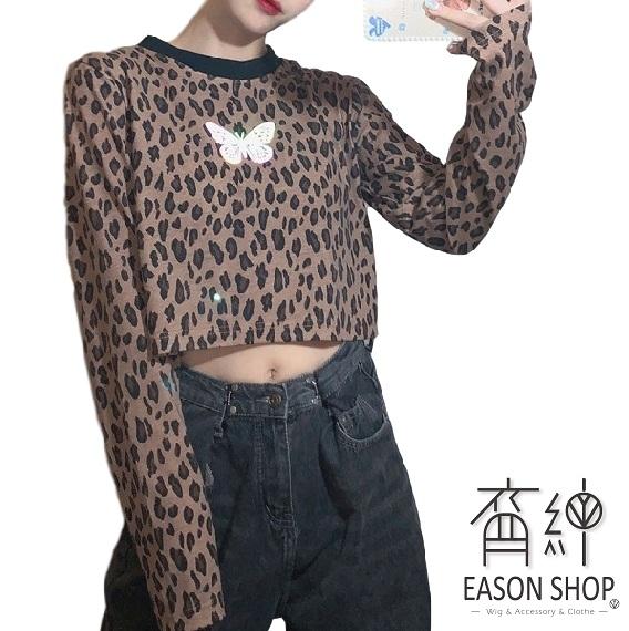 EASON SHOP(GW7639)實拍滿版豹紋花紋反光動物卡通蝴蝶印花短版露肚臍圓領長袖棉T恤女上衣服落肩寬鬆
