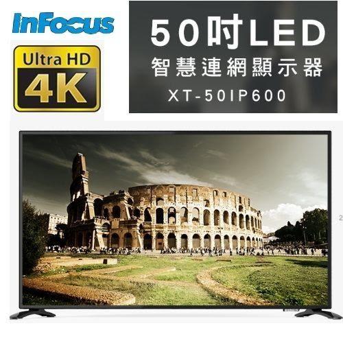 InFocus 50吋4K LED智慧液晶電視
