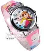 Disney 迪士尼 時尚卡通手錶 冰雪奇緣 艾莎公主 安娜公主 兒童手錶 數字 女錶 粉紅色 D冰雪小P3
