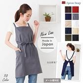 圍裙 雙肩帶圍裙日本時尚韓版咖啡廳飯店鮮花水果家用防污定制logo印字 母親節禮物
