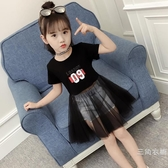 洋裝女童洋裝2019新款兒童裝洋氣夏裝中大童夏季裝時髦韓版網紗裙子潮