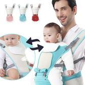 DIGUMI透氣+四季二合一兩用可收納功能嬰兒背帶前抱式腰凳-JoyBaby
