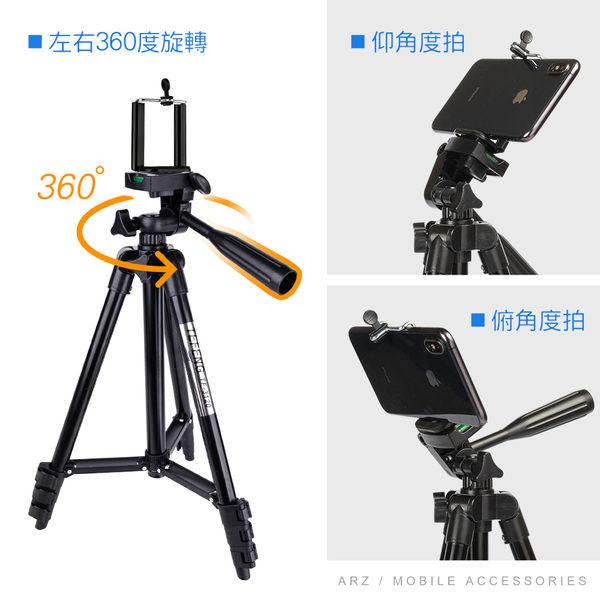 隨身型 鋁合金三腳架 贈手機夾 收納袋 輕便型 腳架 手機架 自拍架 多角度自拍架 相機架 ARZ
