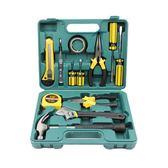 工具12件套禮品工具箱 家用工具盒家庭工具套裝組合工具 可可鞋櫃