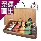 鹿窯菇事. 五福禮盒(100g/盒)(100g/盒)【免運直出】