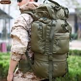 登山包戶外登山包旅游男女雙肩背包旅行包大容量軍迷戰術迷彩單兵07背囊  LX春季新品