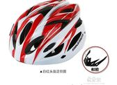 Bikeboy騎行頭盔一體成型男女山地公路自行車頭盔騎行裝備安全帽    易家樂