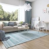 北歐簡約現代/客廳茶幾臥室地毯/美式日式地中海風格地毯可機洗 居享優品