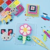 拼豆 3-6歲兒童水霧神奇魔法水溶珠男女孩手工制作diy拼接豆豆益智玩具