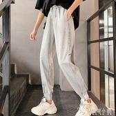 超火cec褲子女新款寬鬆學生直筒高腰顯瘦束腳工裝運動褲ins潮 安妮塔小鋪