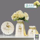 北歐創意花瓶擺件簡約現代陶瓷客廳花器三件套裝盤酒櫃玄關裝飾品 igo宜品居家