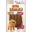 【寵物王國】活力零食-CR165火雞肝雞...