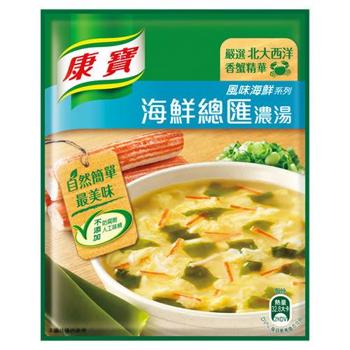 康寶濃湯自然原味海鮮總匯38.3g*2入/袋【愛買】