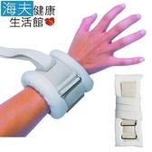 【海夫】杰奇肢體裝具 (未滅菌) 四肢約束帶 雙包裝 (UC2001)