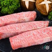 日本和牛 北海道白老牛 牛小排(200g±10%)