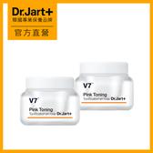 【福利品】Dr.Jart+V7維他命超肌光擊黑校色霜15MLX2(外盒微損)