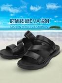 涼鞋-涼鞋男式款休閒防水耐磨青年塑膠沙灘鞋塑膠軟底男士涼鞋夏季 愛麗絲精品