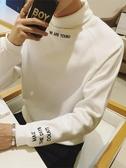 秋冬半高領長袖衛衣男加絨加厚t恤打底衫學生潮流寬鬆大碼上衣服