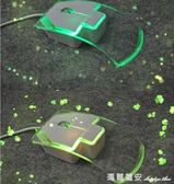 兼容聯想華碩惠普戴爾三星宏碁蘋果臺式筆記本有線/無線靜音滑鼠 瑪麗蓮安