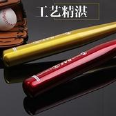 我們少年時代兒童棒球套裝學生壘球全套裝備棒球棒棒球棍手套棒球   WD