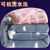 法萊絨被子加厚保暖學生全棉被芯冬被單人宿舍雙人春秋被冬天棉被 黛尼時尚精品