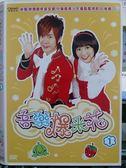 挖寶 片B32 068  DVD 動畫~音樂爆米花1 雙碟版~國語由西瓜哥哥、草莓姊姊介紹