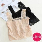 蕾絲吊帶抹胸女 夏季白色打底上衣 柔軟美背短款防走光小背心裹胸 衣涵閣.