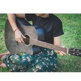 復古色民謠吉他41寸40寸黛青色初學者木吉他入門吉它學生男女樂器【完美3c館】