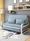 沙發床 可折疊沙發床兩用實木雙人客廳小戶型多功能伸縮床(5cm海綿+2cm乳膠墊)