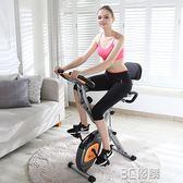 健身車 雷克XBIKE多功能動感單車家用超靜音磁控健身車折疊室內健身器材 3C優購HM