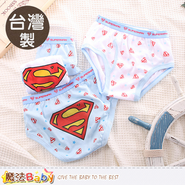 男童內褲(四件一組) 台灣製超人授權正版純棉三角內褲 魔法Baby
