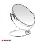 【RICHOME】日式簡約風格 《艾莉絲雙面摺疊鏡》輕鬆收納不佔空間